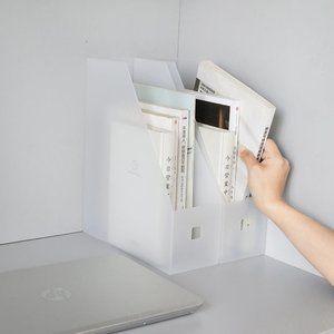 Set of 2 Semi Clear Plastic Magazine File Holders